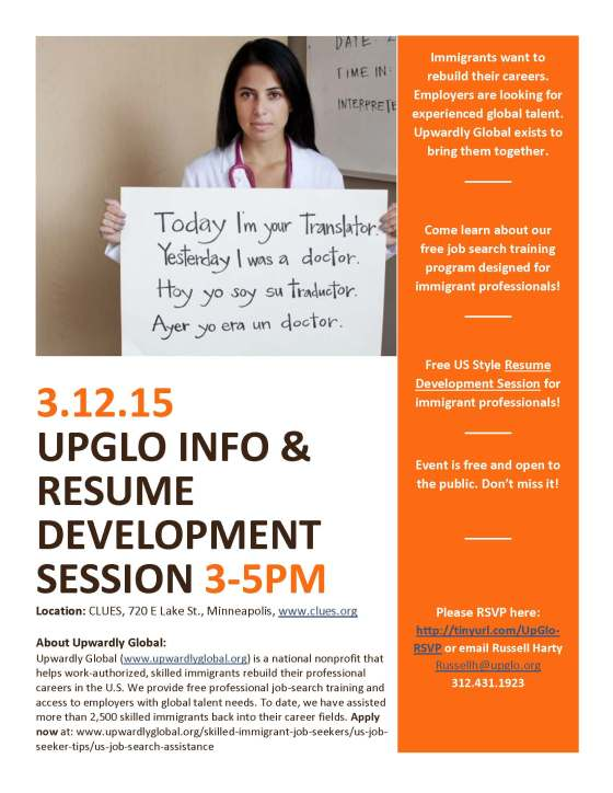 UpGlo Information Session